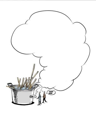 北方食品艺术手绘图案