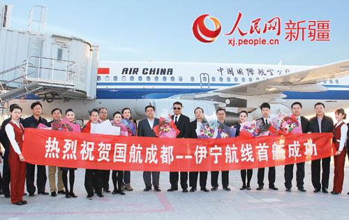 北京--克拉玛依--伊宁等航线   伊宁是伊犁哈萨克自治州首府所在地,地