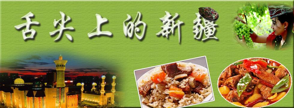 舌尖上的中国绝不仅仅是一部关於吃的纪录片