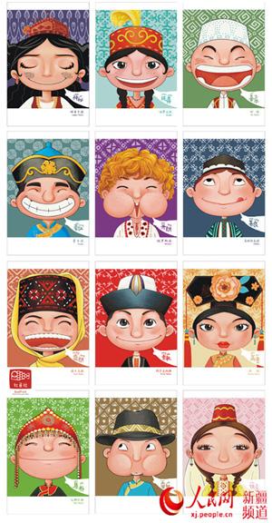 80后情侣设计新疆民族风卡通明信片看起来 萌萌哒