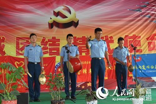 新疆空军部队建军节演绎 军民鱼水情 相约在军营图片