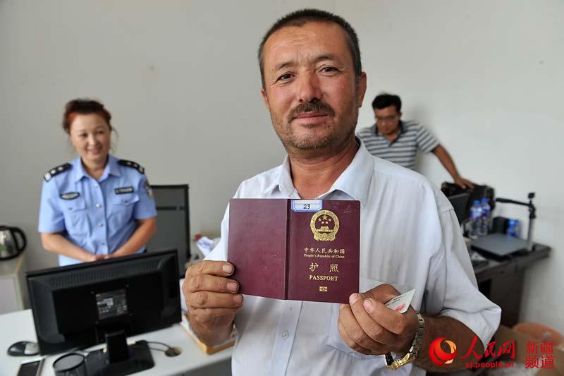 新疆普通护照签发管理改革两周 和田地区受理