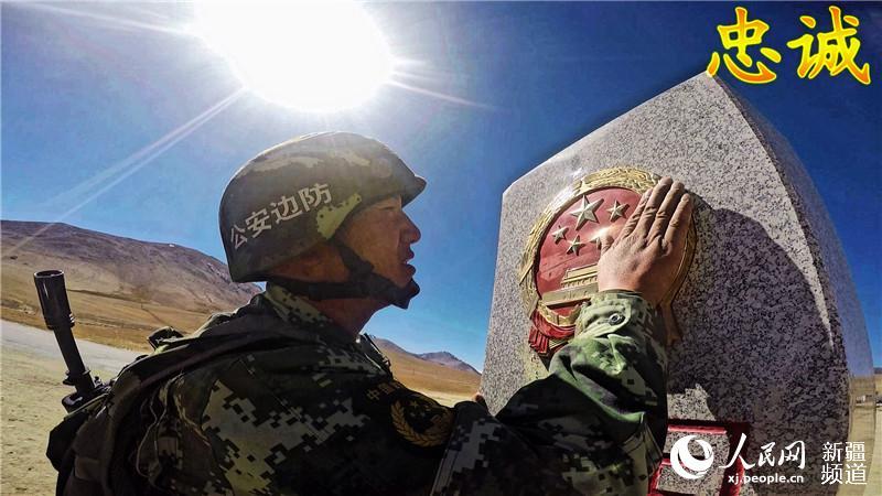 新疆边防自制宣传海报网络走红