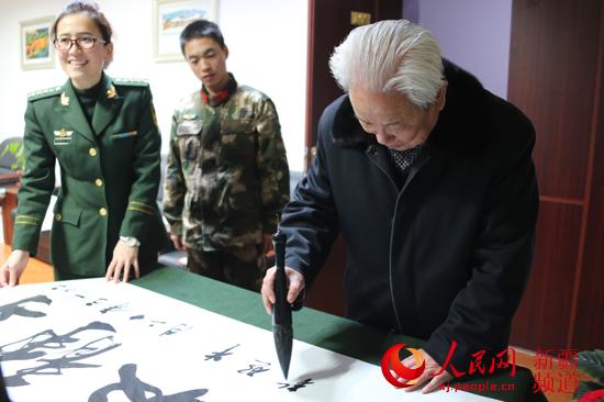 毛泽东的著名诗词_著名书法家走进伊犁森警支队挥毫献墨宝