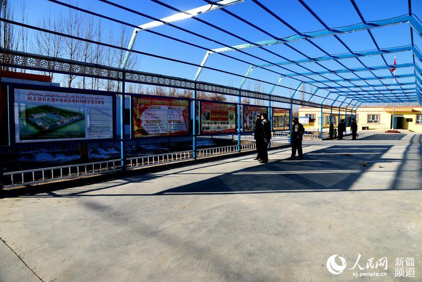 塔尔民丰县喀新疆墩村村委新办公室v村委要求使用入学小学数学图片