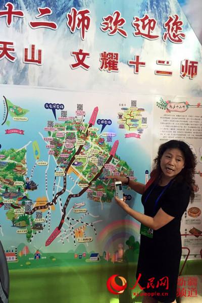 师的文化旅游手绘地图