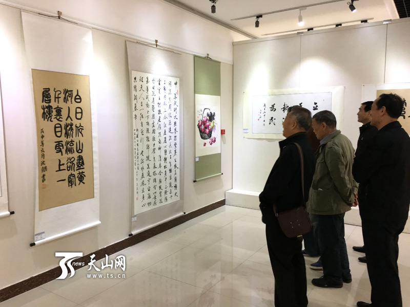 首届新疆公安书法美术展在乌鲁木齐举办
