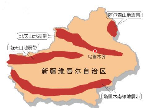 阜康地震_近日,阜康南地震活动断层1:50000填图成果发布,这是新疆绘制的首幅