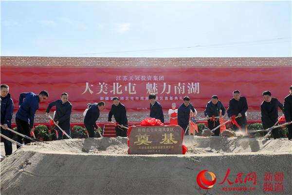新疆生产建设兵团十师重大项目开工建设(图)