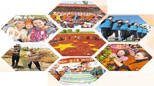 新疆全区各族群众团结互助融洽相处