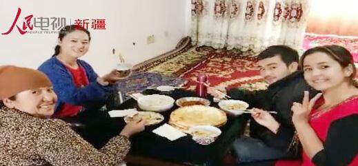 《新疆人的