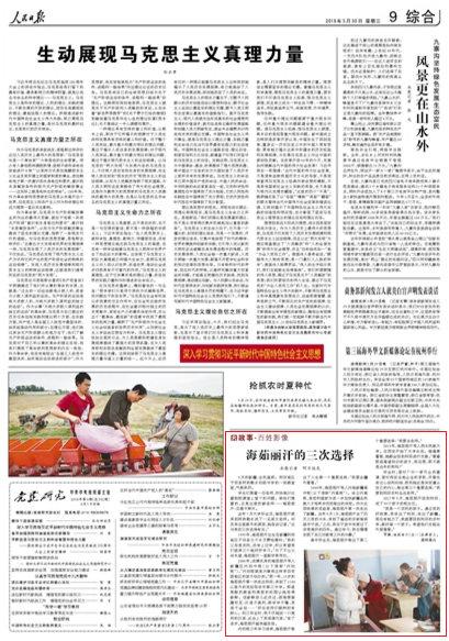 海茹丽汗的三次选择(故事・黎民影像)(责编保举:高测验题jxfudao.com)