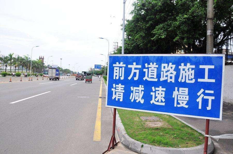 新疆:高速路多路段施工请提前绕行
