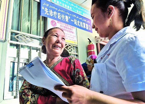 新疆实现农村贫困住院患者县域内先诊疗后付费