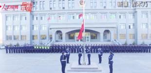 《网连中国》九州升国旗,万里唱国歌 10月1日,全国各地举行升国旗、唱国歌仪式,共同祝福祖国繁荣昌盛。
