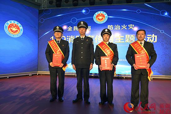 """新疆开展119消防宣传月全民""""互动""""实战演练"""