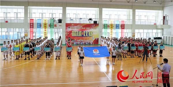 新疆巴州税务局举办篮球比赛--新疆频道--人民网