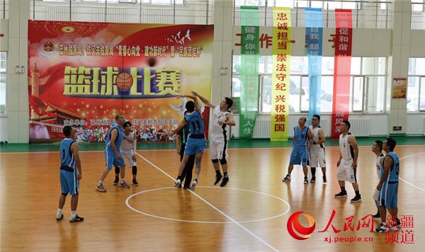 新疆巴州税务局篮球比赛圆满闭幕
