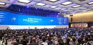 第六届世界互联网大会将于十月举行
