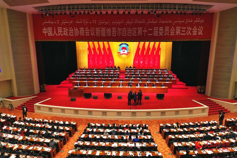 新疆维吾尔自治区政协十二届三次会议开幕(图)