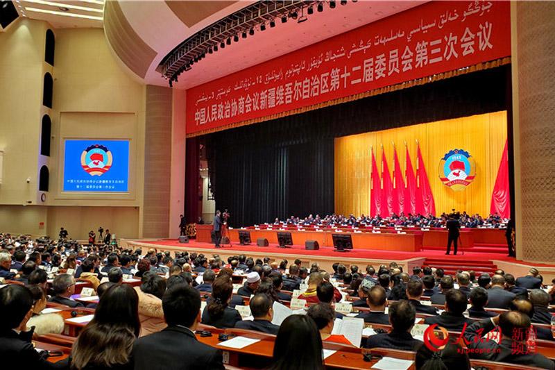 新疆维吾尔自治区政协十二届三次会议开幕(图)【3】
