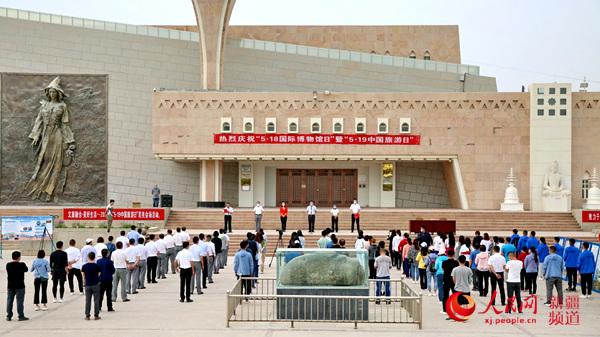 """新疆若羌县举行""""5·18国际博物馆日""""暨""""5·19中国旅游日""""宣传活动"""