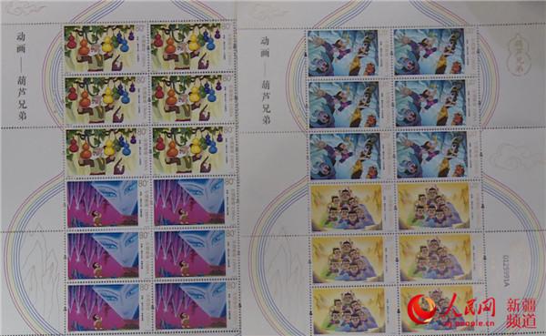 《动画―葫芦兄弟》特种邮票在新疆奎屯市发行