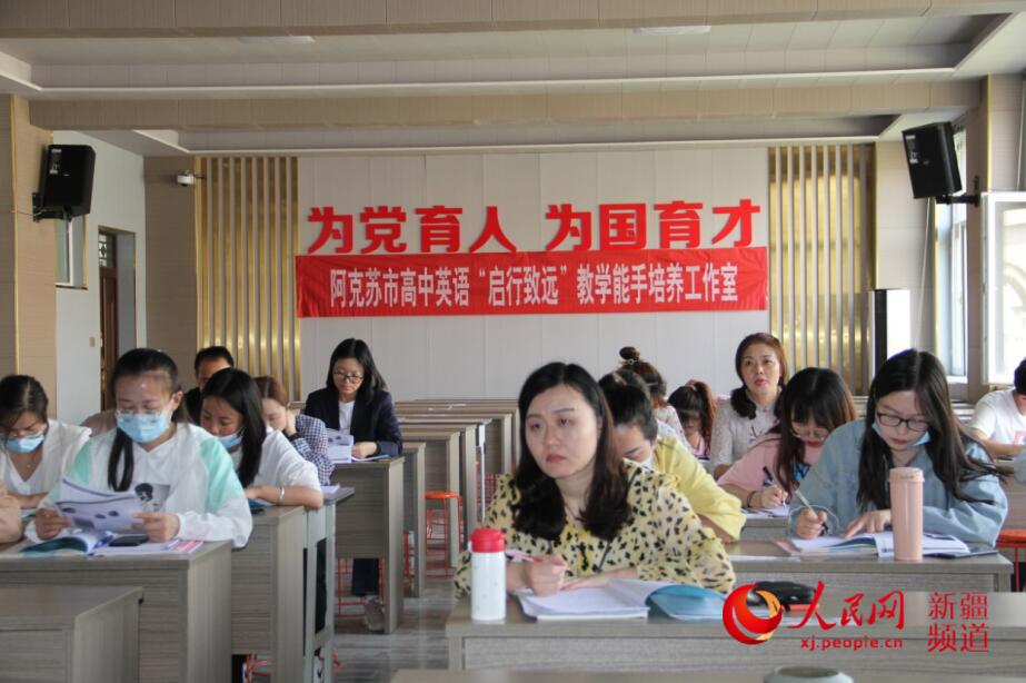 杭州援疆助力杭阿两地学科工作室