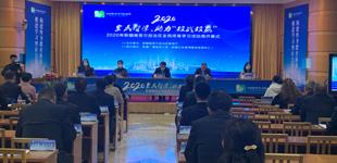 新疆全民终身学习活动周启动