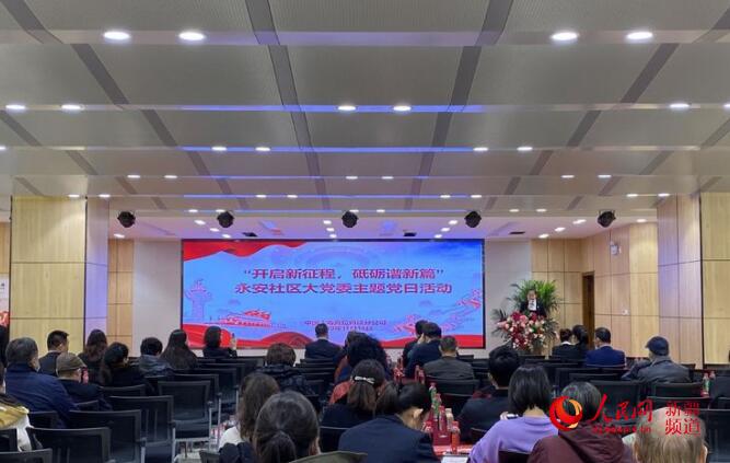 中国人寿克拉玛依石油分公司开展主题