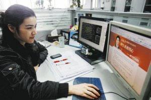 新疆最美女建筑师寄语两:未来更美好保镖专职逐浪美女图片