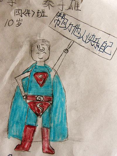00后 笔下的雷锋 正义的各种卡通人物