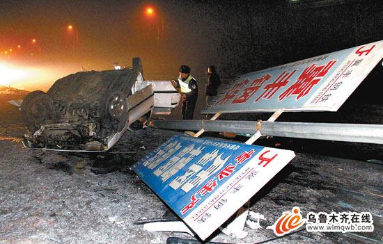 2008年至2010年底,3年时间,新疆共发生因酒后驾驶行为导致的事故392起