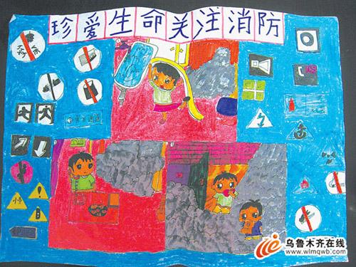 家庭消防安全计划发布 学生自制家庭逃生图