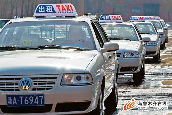 100辆崭新的桑塔纳志俊出租车陆续行驶上路