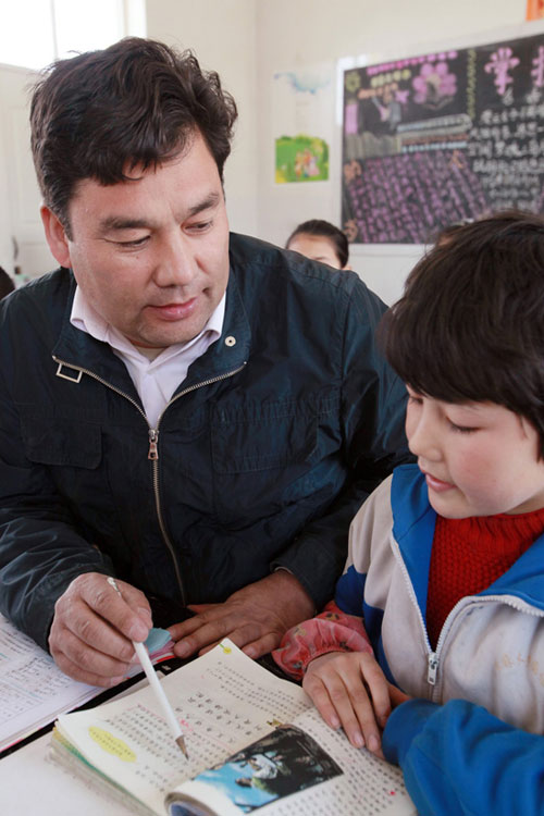 库尔班和他的国语小学